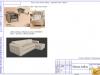 Поборка материалов: мебель мягкая