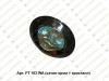 ft103wa-satin_xrom-kristal