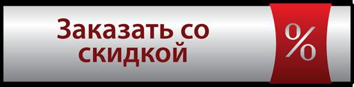 bt_soskidkoi