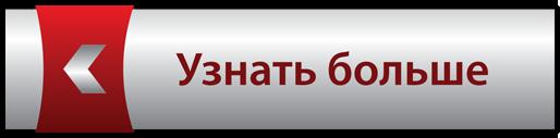 bt_uznat